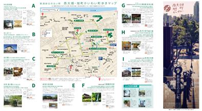 新潟砂丘の古い町 西大畑・旭町かいわい町歩きマップ