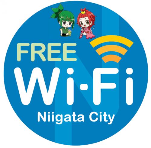 Niigata city Wi-Fi